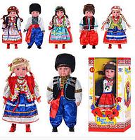 Кукла Дети Украины М 1191 Катеринка и Олесь