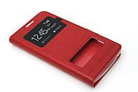 Кожаный чехол книжка для Lenovo A2010 красный, фото 1