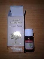 Эфирное масло Лемонграсс, Essential Oil Lemon Grass, 10мл