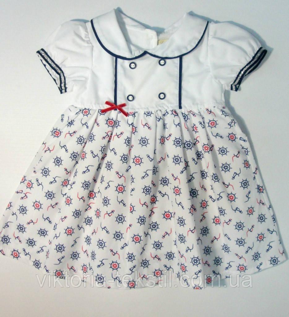 Платье для девочки 0-2