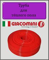 Труба для теплого пола Giacoterm PEX-B 16x2 (Giacomini), фото 1