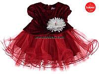 Платье для девочки 6-9 месяцев