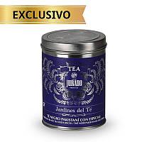 Черный Пакистанский чай JURADO