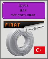 Труба для теплого пола Firat PE-X b 16х2 без кислородного слоя, фото 1