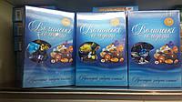 Волынские сладости-наборы конфет Святковий