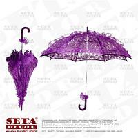 Фиолетовый кружевной, ажурный свадебный зонт от солнца.