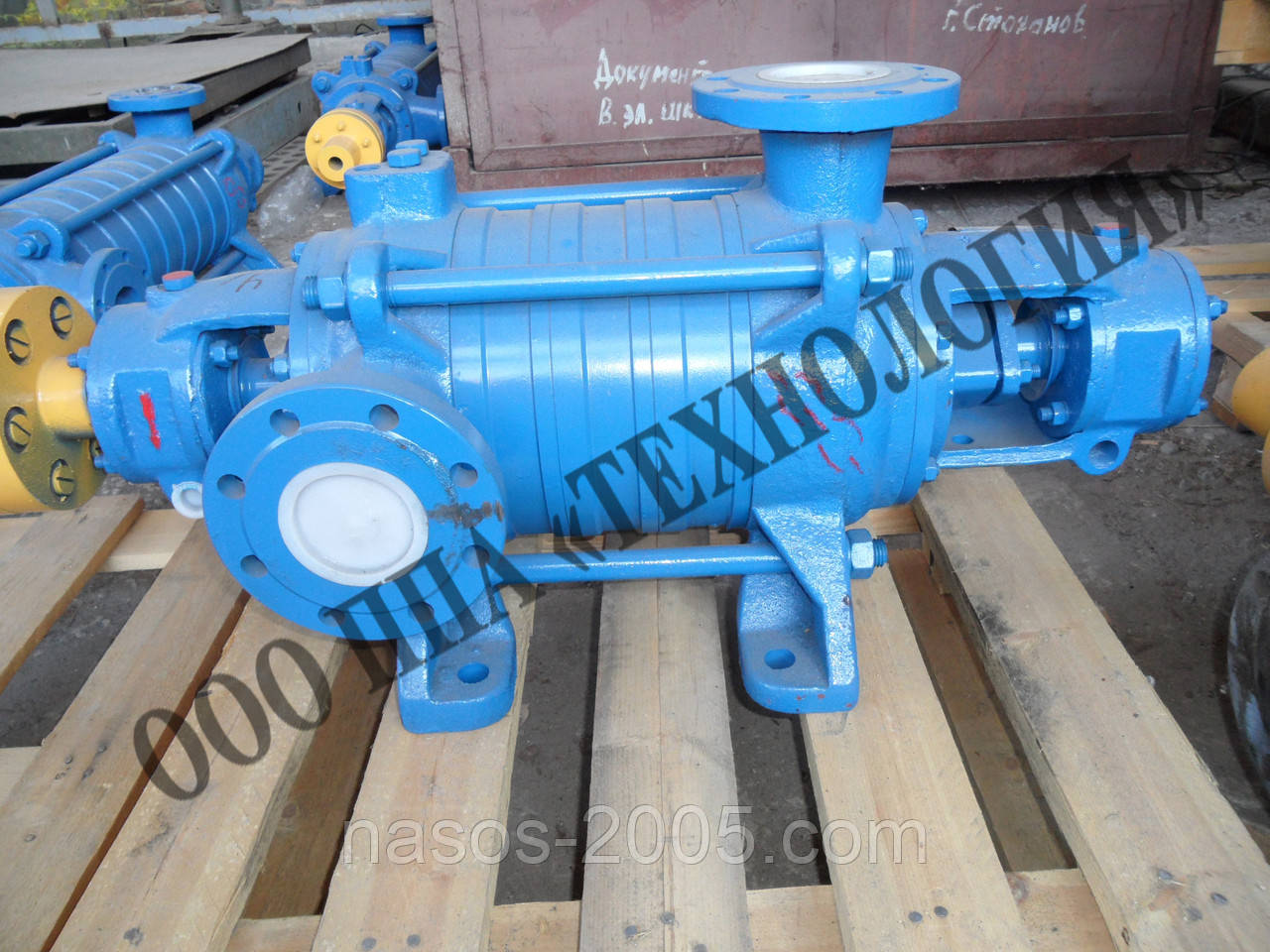Насос ЦНС 38-132 центробежный для воды