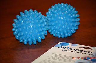 Шарики для стирки пуховиков и белья ECO-BALL, фото 2