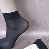 Носки  капроновые черные.  Купить носки и гольфы капроновые оптом дешево . , фото 2