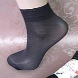 Носки  капроновые черные.  Купить носки и гольфы капроновые оптом дешево . , фото 3