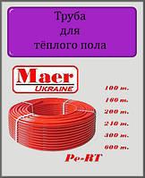 Труба для теплого пола Maer 20х2 PE-RT A-Oxy