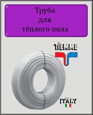 Труба для теплої підлоги Tiemme (Італія) із зшитого поліетилену 16х2