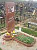 Памятник из красного гранита № 915