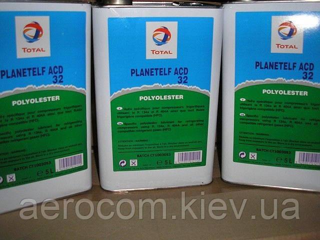 Масло компрессорное, холодильное Planetelf ACD32