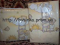 """Бортики и набор постели в детскую кроватку -""""Беж. мишки на лестнице"""".Цвета в ассортименте."""