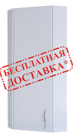 Шкаф для ванной навесной угловой 30-01 левый