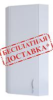 Шкаф навесной угловой для ванной комнаты Базис 30-01 левый ПИК