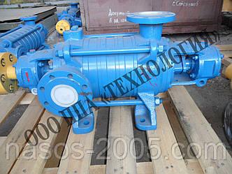 Насос ЦНС 38-88 центробежный для воды