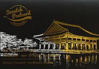 "Набор 4-х скретч-открыток ""Версия 4 Южная Корея"" Lago"