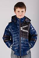 """Демисезонная куртка для мальчика """"Димокс - весна""""  оптом и в розницу"""