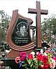 Памятник из красного гранита № 951