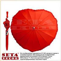 Большой зонт трость в форме Сердца красный для двоих