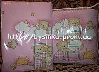 """Защита для детской кроватки и комплект постельки -""""Розовые мишки на лестнице"""".Цвета в ассортименте"""