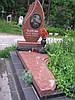 Памятник из красного гранита № 956