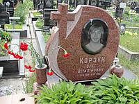 Памятник из красного гранита № 957