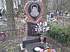 Памятник из красного гранита № 961