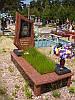 Памятник из красного гранита № 962
