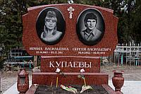 Памятник из красного гранита № 973