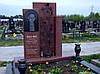 Памятник из красного гранита № 987