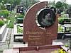 Памятник из красного гранита № 998