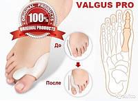 Фиксатор для коррекции большого пальца Valgus Pro( Валгус Про). Комплект 2 шт.