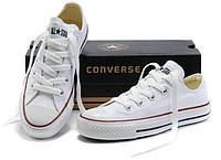 """Кеды Converse All Star Низкие """"Белые"""""""