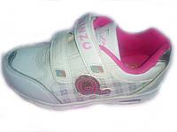 Кроссовки детские для девочки, 25-30
