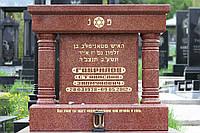 Памятник из красного гранита № 9033