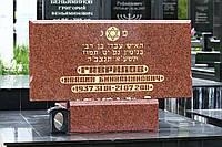 Памятник из красного гранита № 9034