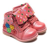 Демисезонные ботинки Шалунишка - Ортопед для девочки, на шнуровке, размер  20-25