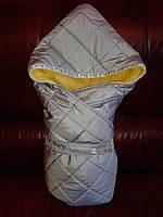 Красивый демисезонный конверт-одеяло на выписку и прогулку (в коляску) для мальчика. Качество!