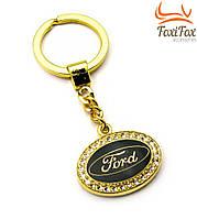 """Золотой автомобильный брелок """" Ford """""""
