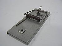 Мышеловка металлическая малая