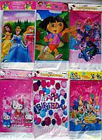 Скатерть для детского дня рождения более 20 видов