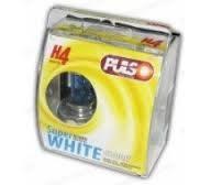 Лампа PULSO H4/P43T 24v75/70w super white/plastic box (шт.)