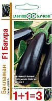 Баклажан Багира F1 автор. серия 1+1/0,2 г