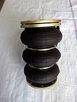 Пневморессора, пневмоподушка, рубена (Rubena) 130х3, 130х2.