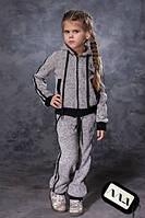 Детский спортивный костюм  / Крупно-вязанный трикотаж, с начесом. / Украина