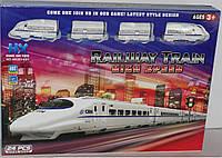 """Детская железная дорога """"Скоростной поезд"""" HX2014-01, игрушка поезд, железная дорога игрушка"""