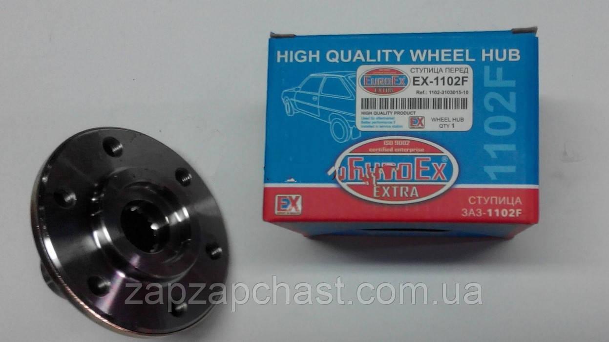 Ступица Заз 1102 1103 таврия славута передняя Extra/EuroEx (WHEEL HUB) (EX-1102F)
